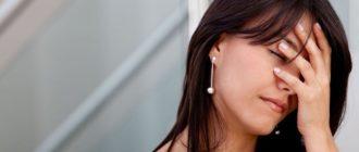 Гормональный дисбаланс у женщин