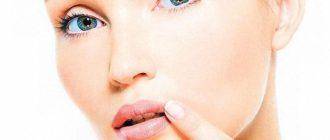 Простуда на губах, быстрое лечение в домашних условиях