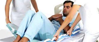 Лечение пролежней в домашних условиях