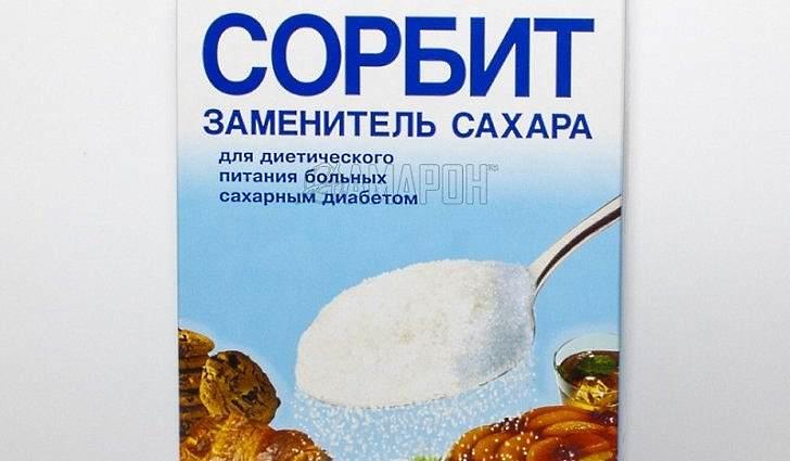 Сорбит для очищения печени