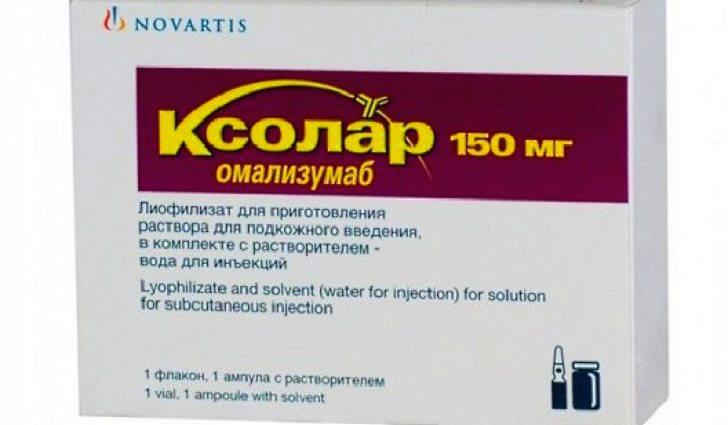 Лечение ксоларом