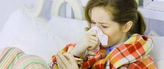 13 лучших домашних средств для лечения летней простуды