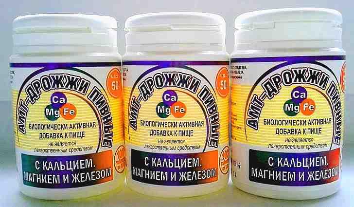 Пищевые добавки железа