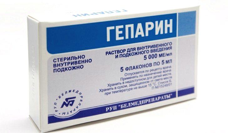 Препараты, разжижающие кровь