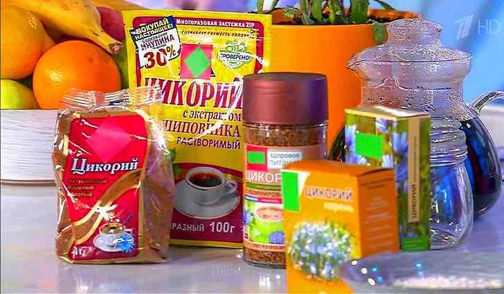 Цикорий укрепляет здоровье