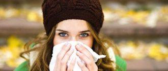 Этмоидит симптомы и лечение у взрослых народными средствами