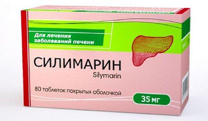 Препараты расторопши пятнистой