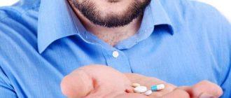 Токсический гепатит печени - симптомы, диагностика и лечение