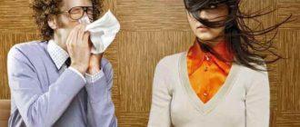 Грипп 2018 - симптомы и лечение у взрослых