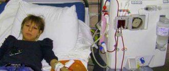 Хроническая болезнь почек, клинические рекомендации