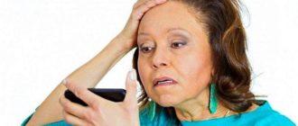 Климакс у женщин - симптомы, возраст, лечение, признаки