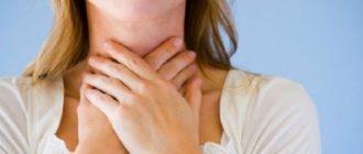 Паратонзиллит - лечение, симптомы, диагностика, лекарства