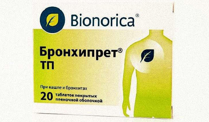 Растительные лекарственные средства для лечения гриппа