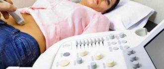 Синдром истощения яичников - лечение народными средствами