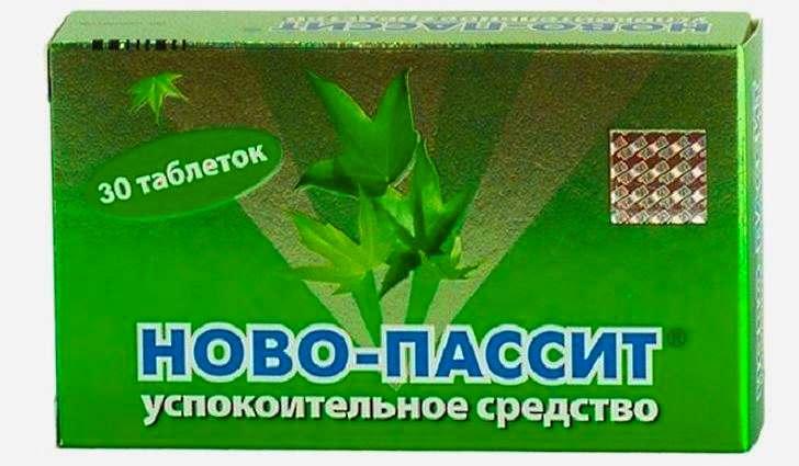 Лечение народными средствами. Травы успокоят не только нервы