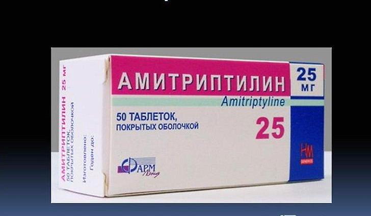 Симптоматическая медикаментозная терапия