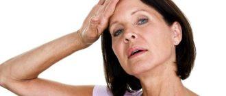 Климактерический синдром: симптомы, клинические рекомендации и лечение