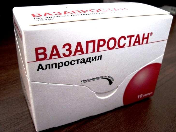 Лечение различных видов язв. Препараты