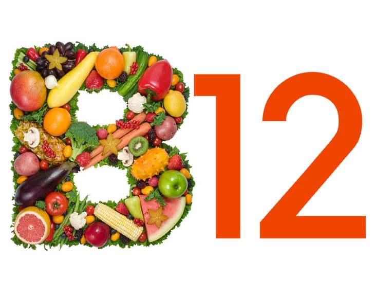 Почему витамин В12 называют красным?