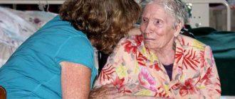 Чем лечить болезнь Альцгеймера, новые лекарства