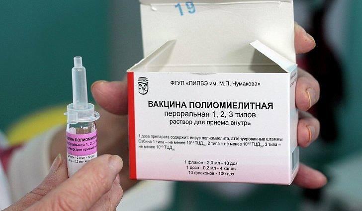 Вакцинация против полиомелита