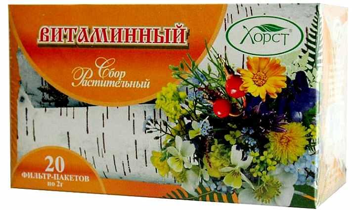 Сборы трав - кладезь витаминов