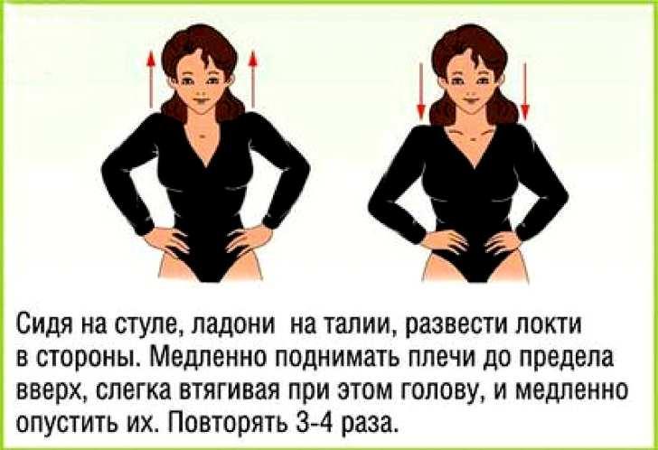 Лечебная гимнастика. Фитнес