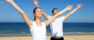 Как целебное дыхание влияет на здоровье человека