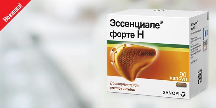 Лекарственные препараты для лечения гепатита