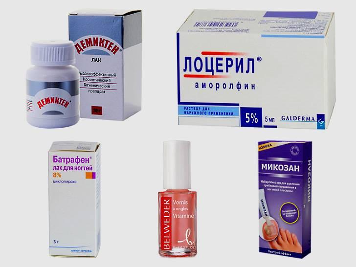 Особенности курса лечения грибка ногтей