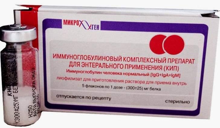Антитела защищают организм