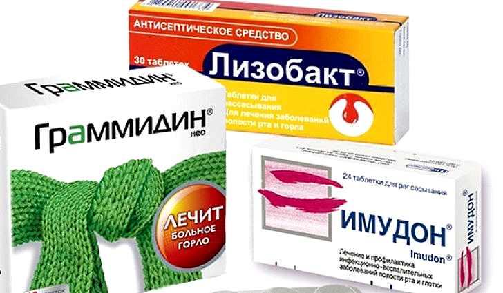 Из местных иммуномодуляторов часто применяются: