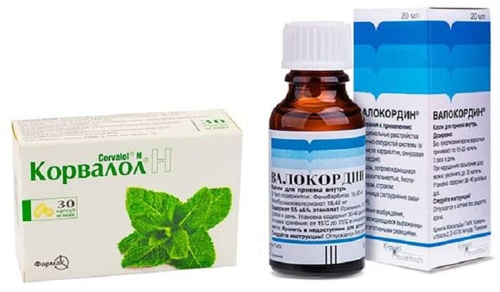 Лечение приступа кадионевроза
