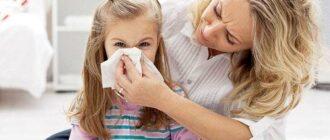 Профилактика простудных заболеваний у детей. Мы чихали на простуду