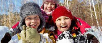 Уход за кожей и режим пребывания детей на морозе