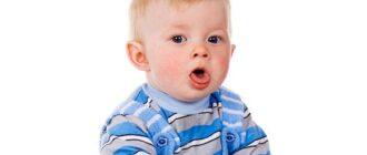 Коклюш у детей: симптомы и лечение, профилактика, фото, последствия