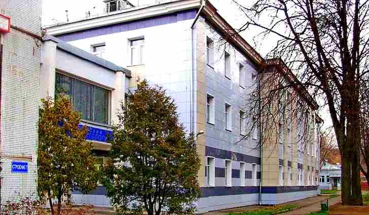 Российский геронтологический центр