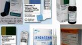 Бронхиальная астма - лечение препараты