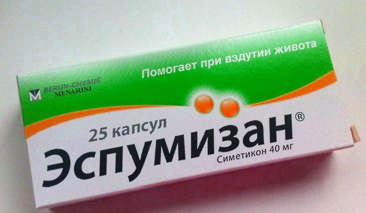 Комплексное лечение атонии кишечника