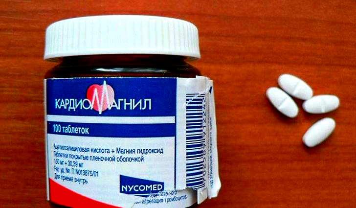 Медикаментозное лечение высокого гемоглобина