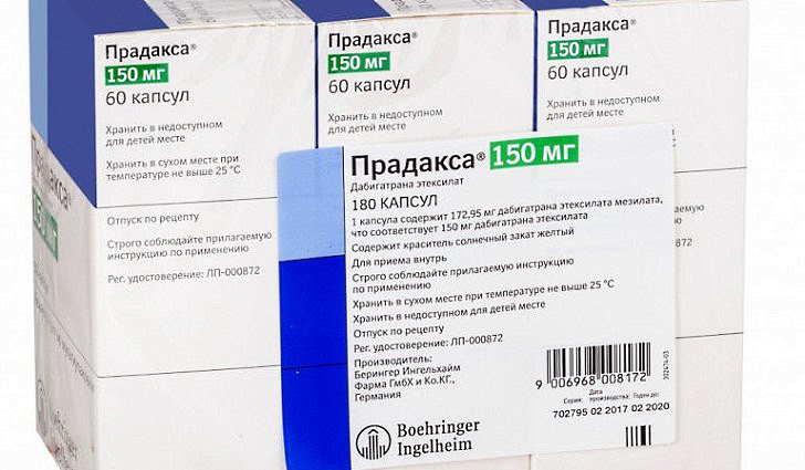 Препараты для лечения стеноза аорты