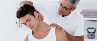 Симптомы и лечение миалгии в домашних условиях