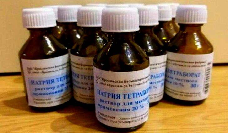 тетраборат натрия лечит стоматит